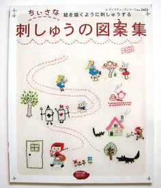 Japanese Craft Book; Small Cute Kawaii Characters Hand Embroidery Designs