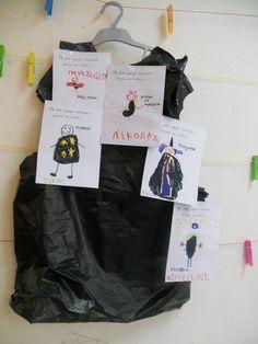 αν φορέσω μια μαύρη σακούλα τί μπορώ να ντυθώ;;;;