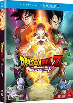 DBZ Resurrection of