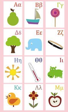greek alphabet cards