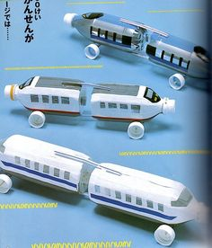 Recycled Water Bottle Trains from a Japanese children's craft book