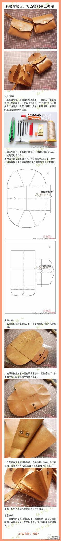 Japanese pouch purse tutorial