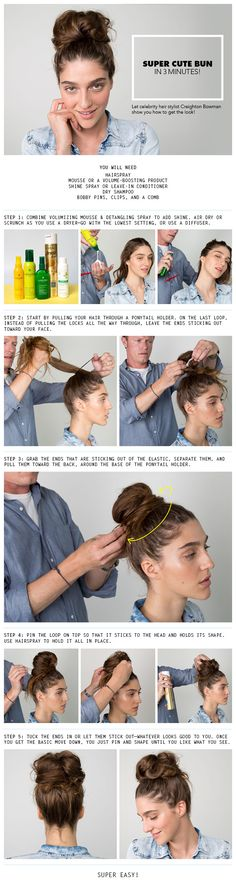 Except it has like five to many steps, products?! And a helper? He'll no step one grab hair in a pony step two pull it through a couple times until it feels snug... Done, don't look in the mirror it's a messy bun ladies let it be messy