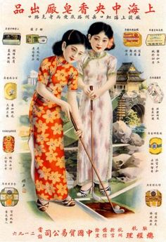 1930s Chinese ad (poster) featuring two girls playing golf. #vintage #Asian #Chinese #fashion #ads