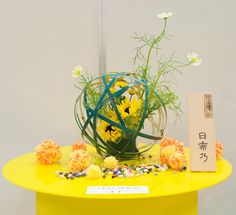 3D Flower/Plant Art w/ Preschoolers! (Japanese preschool flower arrangement exhibit)