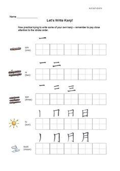 kanji worksheet japanese fiar