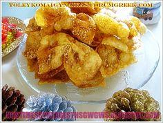 ΔΙΠΛΕΣ ΤΡΑΓΑΝΕΣ ΚΑΙ ΠΕΝΤΑΝΟΣΤΙΜΕΣ!!!...by nostimessyntagesthsgwgws.blogspot.com