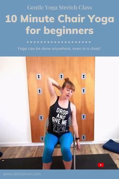 Get lower back pain relief with this 10 minute Chair yoga class. Easy poses  for beginners and seniors. Ideal desk stretches for office workers.