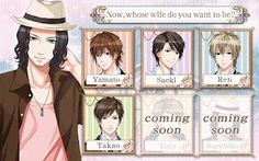 My Forged Wedding  #otome #game #Android_app #Voltage