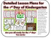 Back to School Detailed Lesson Plans for the 1st Day of Kindergarten product from Miners-Monkey-Business on TeachersNotebook.com