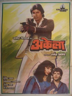 Akayla (1991)  Amitabh Bachchan, Classic, Indian, Hand Painted, Bollywood, Hindi, Movies, Posters