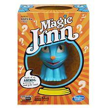 Magic Jinn Animals