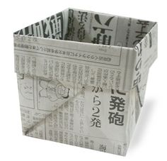how to fold a box from newspaper-awesome! Then you can plant your seeds in them then plant the whole thing in the ground!