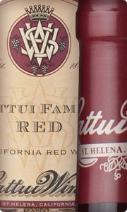 V. Sattui Family Red - the only wine we bought a case of our last trip to Napa.