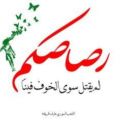Shazouli