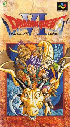 "Dragon Quest VI Walkthrough: <a href=""http://dragonstaverns.com/dragon-quest-6-walkthrough-on-the-original-snes/"" rel=""nofollow"" target=""_blank"">dragonstaverns.co...</a>"
