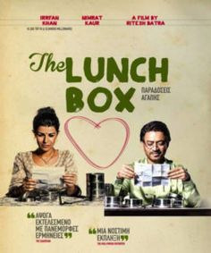 The Lunchbox (2013):