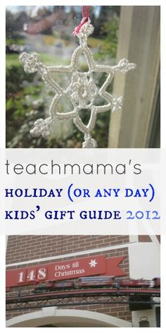 teachmama's holiday #gift guide for kids and family 2012 #weteach