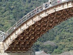 Kintai Bridge / Japan