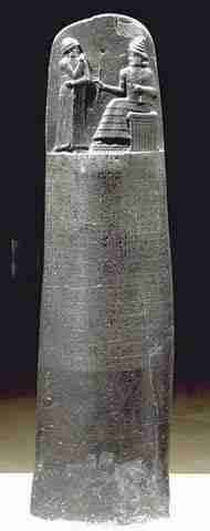 The Code of Hammurabi - Babylon, Mesopotamia. The Hammurabi Stele, bearing the Codex Hammurabi, an early Babylonian legal code. This was not, however, the earliest legal code in ancient Mesopotamia. It is predated by several others such as the Codes of Urukagina, Ur-Nammu and Lipit-Ishtar.