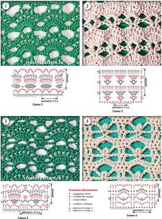 Número de página 33.  Padrões e padrões para crochê.