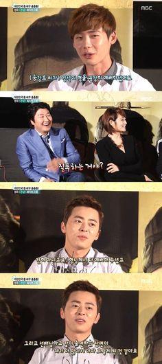 Lee Jong Suk Is Jealous of Jo Jung Suk? - Soompi