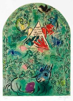 Chagall, Marc (1887 - 1985)  Title: The Tribe of Issachar from The Twelve Maquettes of Stained Glass Windows for Jerusalem (1964)