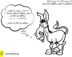 وبالآخر شو؟؟ قال أنا حمـار http://bit.ly/I9aDqw  #Einshtein #Lebanon