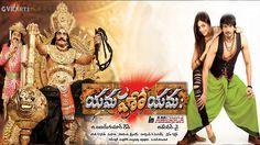 2014 Latest Telugu Full Movie Yamaho Yama Yamaho Yama (2012) Comedy Srinivasa Kapavarapu, M.S. Narayana, Siva Reddy, George Anton, Sairam Shankar Director: Jeetendra IMDb rating: Unknown; awaiting five votes