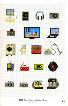 Master Makoto Oozu Collection 01 - Cross Stitch Icons Shopping Mall 900 - Japanese craft book. $32.00, via Etsy.