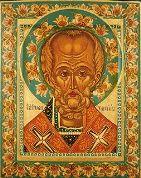orthodox icon, icon orthodox, detail icon