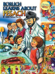 In this beautiful new edition of a children's classic, Boruch (a familiar character from Rabbi Kunda's popular children's tapes) learns all about the special activities of Pesach. From cleaning the house for chametz (leavened bread) to a complete tour of the Pesach seder, this book is sure to delight children ages 3-7 with its colorful illustrations and adorable rhyme.