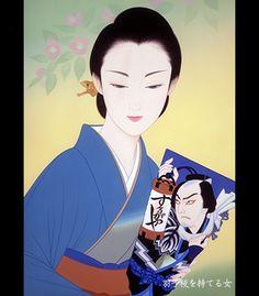 鶴田一郎の画像 p1_32