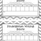 This versatile quick rubric is wonderful for attaching to any kindergarten writing assignment to provide timely and effective feedback.  Parents ca...