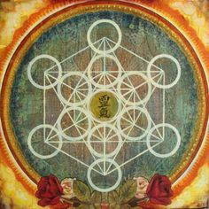 Our Lady of Guadalupe Metatron's Cube : Unreal Art of Stacy D'Aguiar : Sacred Geometry