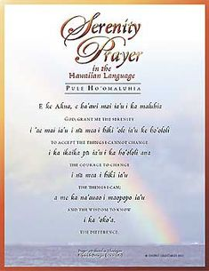 A Hawaiian Rainbow over the ocean is the background for this frame-ready Hawaiian translation of the Serenity Prayer.  English is printed below.  Double matted it is ready  to frame.  from $24.95