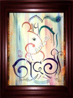 Akshar Ganesh in Your Name on Pinterest   17 Pins