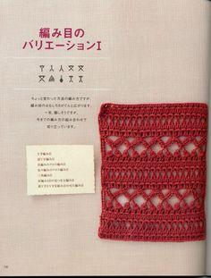 手芸の山久 NV70142 - 紫苏 - 紫苏的博客