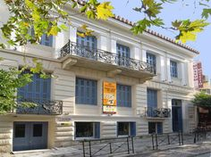 Herakleidon Visual Arts Museum - Collections & Museums in Athens