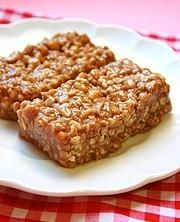 Debi's Crispy Chocolate Rice Treats - if a Reese's Peanut Butter Cup and a Rice Krispy Treat had a baby, this yummy treat would be it!  YUM!  <3  #debihough