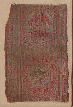 Silk Fragment from Spain, 13th century