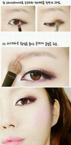 Pink and Brown Korean Makeup