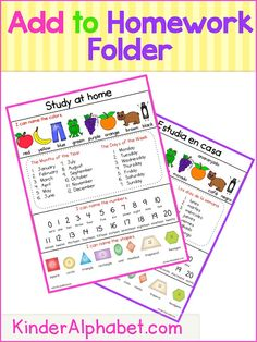 Homework Folder Printable (free; from Freebielicious)