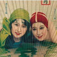 japan inspir, swimmers, fans, japanvintag print, japan 1920s, thing japan, vintag japan
