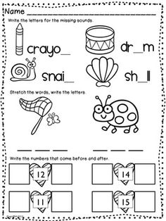 February Morning Work ~ Kindergarten - The Daily Alphabet - TeachersPayTeachers.com