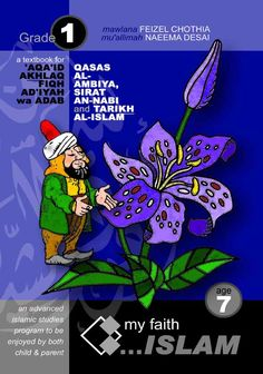 Free ISLAMIC STUDIES text books  for CHILDREN
