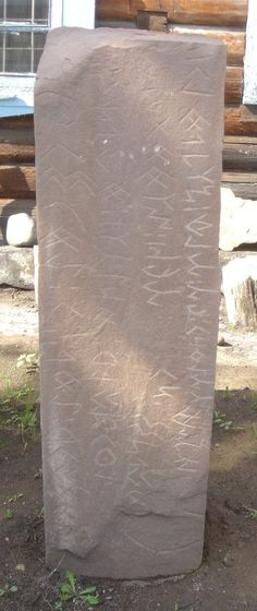 Earliest known example of Turkic writing found in Mongolia, early 8th century.