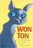 cats, haiku poetri, haikupoetri, beehiv book, picture books