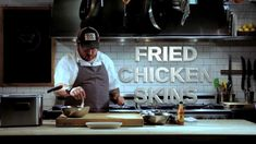 """Breville Presents Fried Chicken Skins - """"Mind of a Chef Techniques with Sean Brock."""