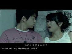 童话 (Fairy Tale) - 光良 (Michael Wong)